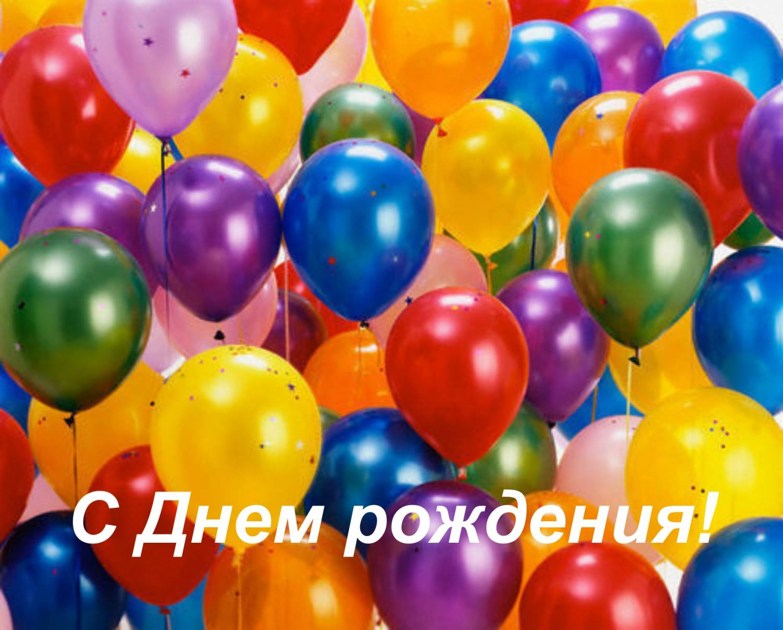 Поздравление для айгуль с днем рождения фото 704